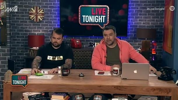 LIVE TONIGHT - ΕΠΕΙΣΟΔΙΟ 10
