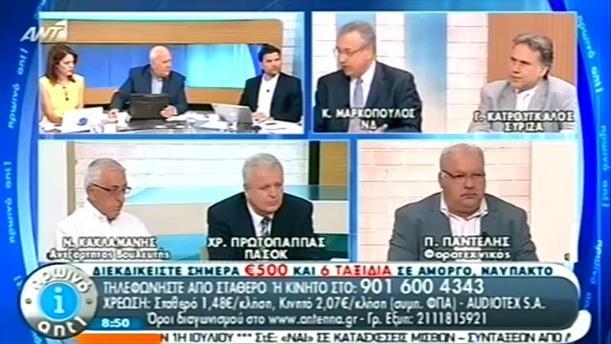 Πρωινό ΑΝΤ1 – Ενημέρωση - 30/06/2014