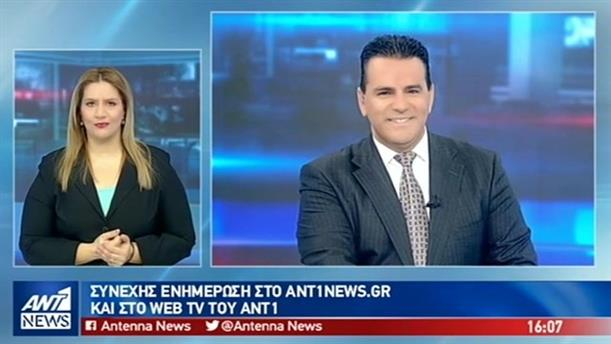 ANT1 NEWS 20-12-2018 ΣΤΗ ΝΟΗΜΑΤΙΚΗ
