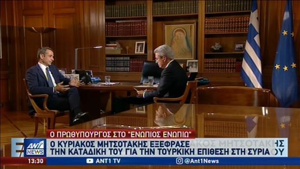 """""""Ενώπιος Ενωπίω"""" ο Κυριάκος Μητσοτάκης με τον Νίκο Χατζηνικολάου"""