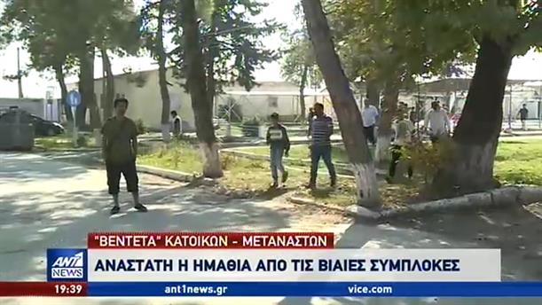 Σύρραξη μαθητών με μετανάστες σε σχολικό πάρτι στην Ημαθία