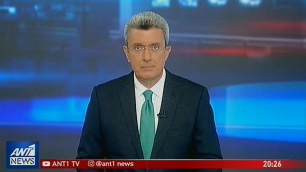 ANT1 NEWS 08-11-2018 ΣΤΙΣ 19:30