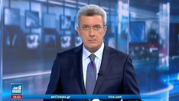 ANT1 NEWS 16-10-2020 ΣΤΙΣ 18:50