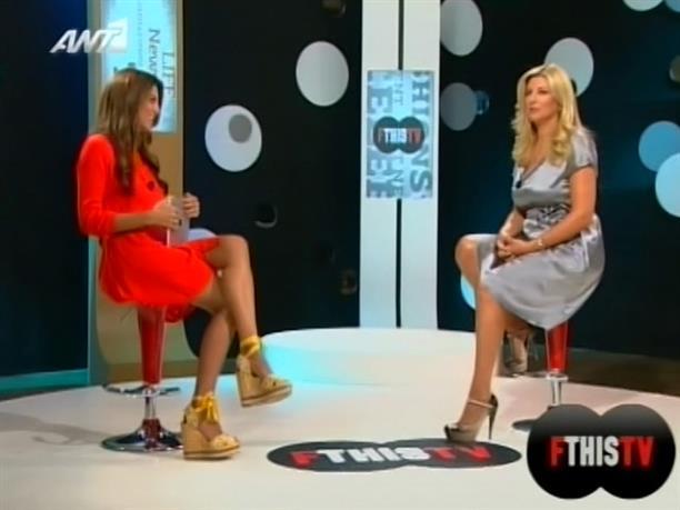 FTHIS TV 21/09/2012