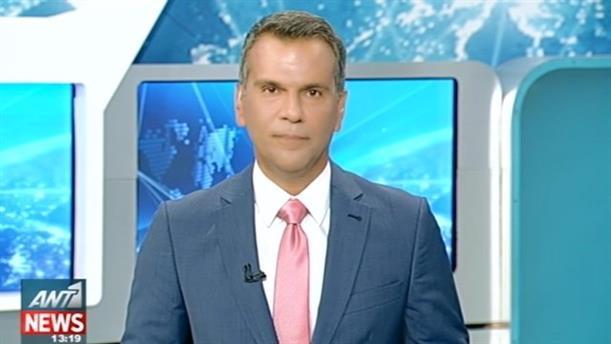 ANT1 News 11-08-2016 στις 13:00