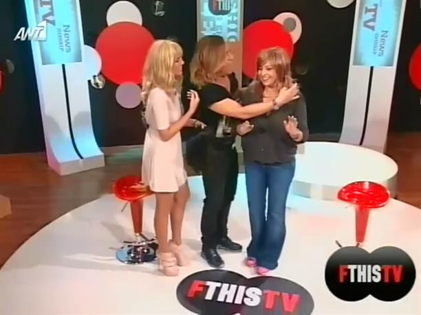 FTHIS TV 18/10/2012