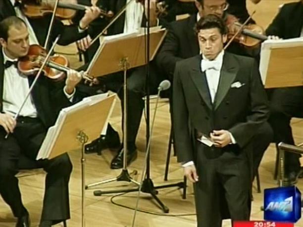 Συναυλίες Φραγκούλη στο ΜΜΑ