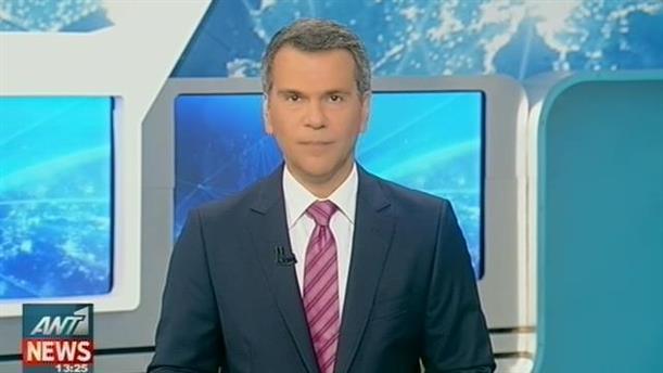 ANT1 News 19-04-2016 στις 13:00
