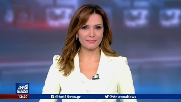 ANT1 NEWS 10-06-2020 ΣΤΙΣ 13:00