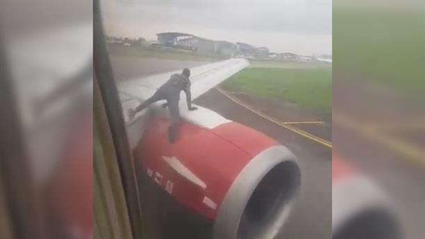 Άνδρας ανέβηκε στο φτερό εν κινήσει αεροπλάνου