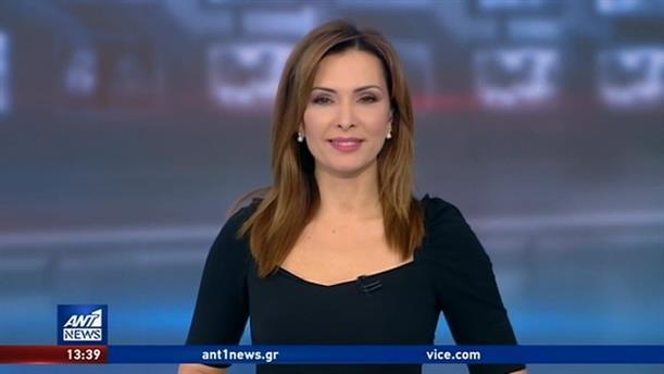 ANT1 NEWS 05-06-2020 ΣΤΙΣ 13:00