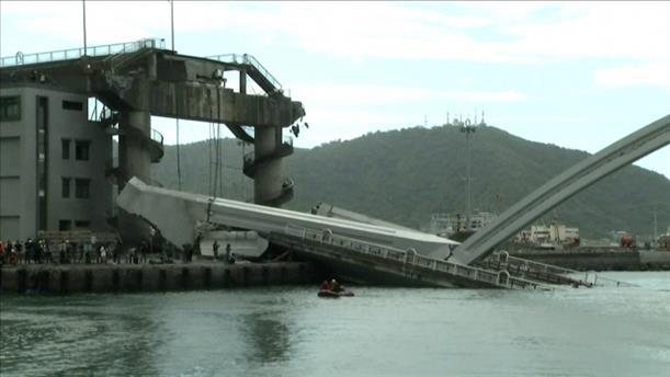 Κατάρρευση γέφυρας σε λιμάνι στην Ταϊβάν
