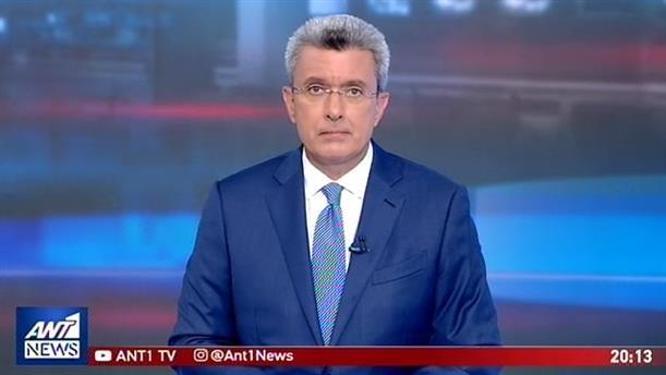 ANT1 NEWS 25-06-2019 ΣΤΙΣ 19:30