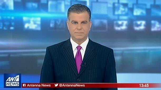 ANT1 NEWS 27-04-2019 ΣΤΙΣ 13:00