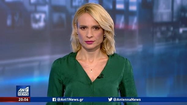ANT1 NEWS 21-08-2020 ΣΤΙΣ 19:30