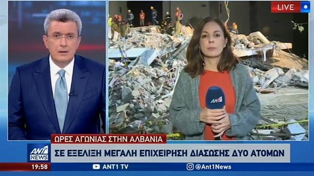 Ο ΑΝΤ1 στην Αλβανία: Σε εξέλιξη επιχείρηση διάσωσης εγκλωβισμένων