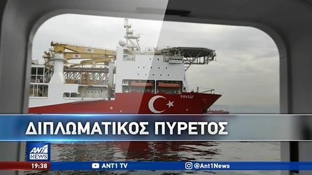 Διπλωματικό παρασκήνιο σε Αθήνα και Λευκωσία στη σκιά των τουρκικών προκλήσεων