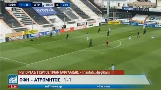 Ο ΠΑΟΚ υποδέχεται τον Ολυμπιακό για τα play off της Super League