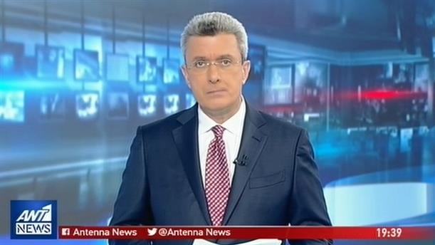 ANT1 NEWS 06-02-2019 ΣΤΙΣ 19:30