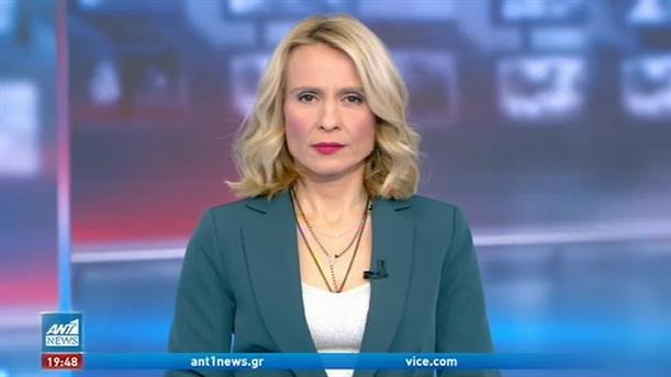 ANT1 NEWS 08-11-2020 ΣΤΙΣ 18:50