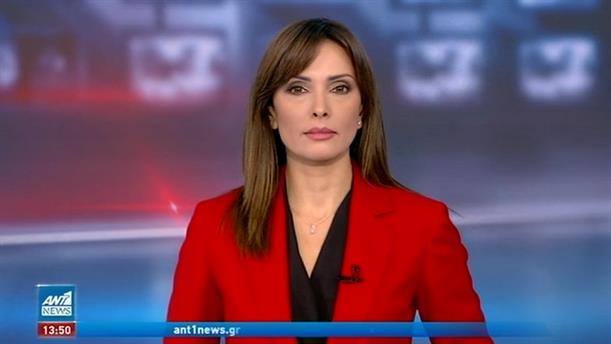 ANT1 NEWS 11-11-2020 ΣΤΙΣ 13:00