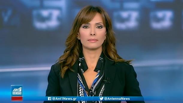 ANT1 NEWS 14-09-2020 ΣΤΙΣ 13:00