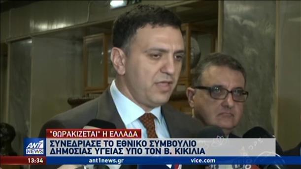 Τα μέτρα της Ελλάδας για τον κορονοϊό