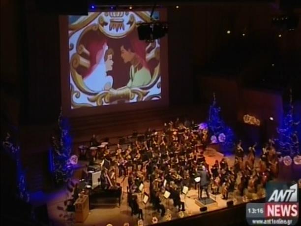 Μουσικό ταξίδι της Disney