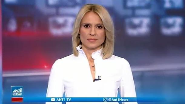ANT1 NEWS 31-10-2020 ΣΤΙΣ 18:50