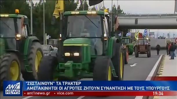 Σκληραίνουν την στάση τους οι αγρότες στα μπλόκα