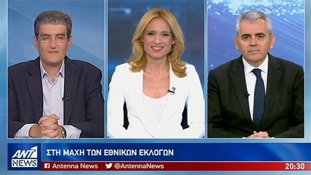 Γιαννούλης – Χαρακόπουλος στον ΑΝΤ1 για τις εκλογές στις 7 Ιουλίου