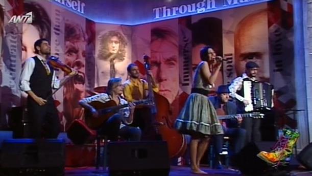 Ράδιο Αρβύλα - Gadjo Dilo - 13/01/2014