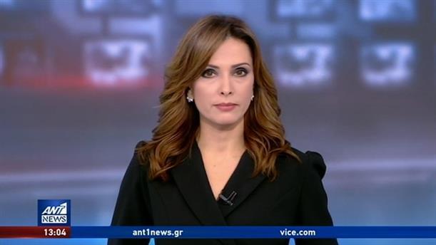 ANT1 NEWS 19-12-2019 ΣΤΙΣ 13:00