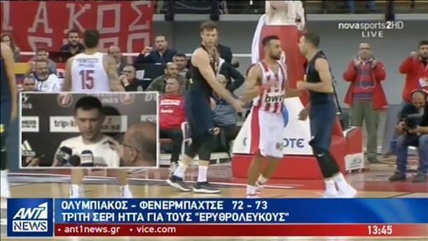 Τρίτη συνεχόμενη ήττα για τον Ολυμπιακό στην Euroleague