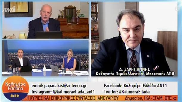 Ο Δημοσθένης Σαρηγιάννης στην εκπομπή «Καλημέρα Ελλάδα»
