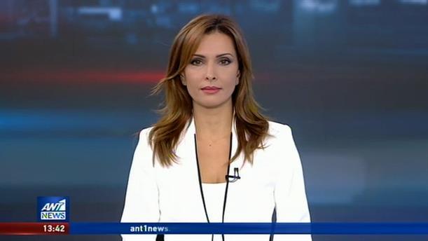 ANT1 NEWS 31-10-2019 ΣΤΙΣ 13:00
