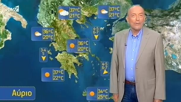 ΔΕΛΤΙΟ ΚΑΙΡΟΥ ΓΙΑ ΑΓΡΟΤΕΣ – 30/07/2016