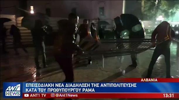 Νέος γύρος επεισοδίων στα Τίρανα κατά του Ράμα