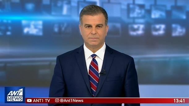ANT1 NEWS 12-05-2019 ΣΤΙΣ 13:00
