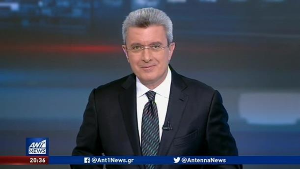 ANT1 NEWS 04-05-2020 ΣΤΙΣ 19:30