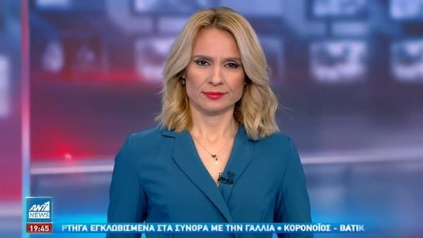 ANT1 NEWS 22-12-2020 ΣΤΙΣ 18:50