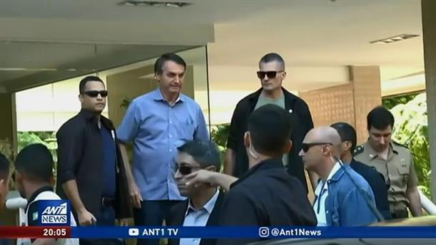 Θετικός στον κορονοϊό ο Πρόεδρος της Βραζιλίας, Μπολσονάρου