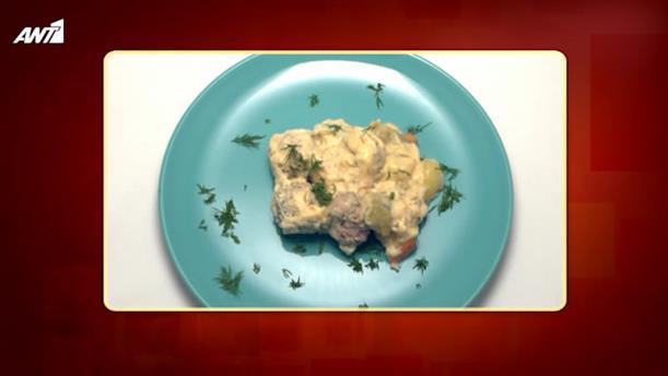 Γιουβαρλάκια - Κυρίως Πιάτο - Επεισόδιο 2
