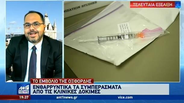 Ενθαρρυντικές ενδείξεις για εμβόλιο κατά του κορονοϊού
