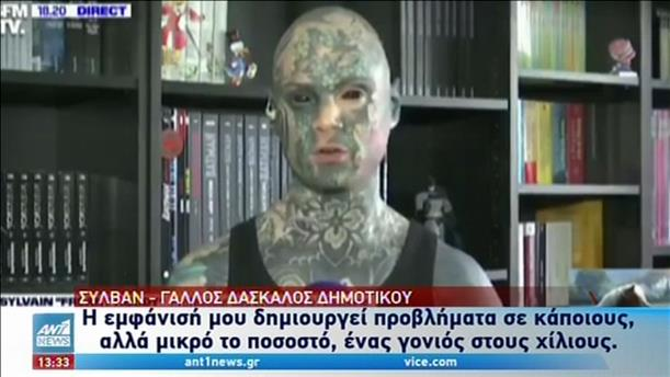 Διχάζει ο δάσκαλος με τα τατουάζ
