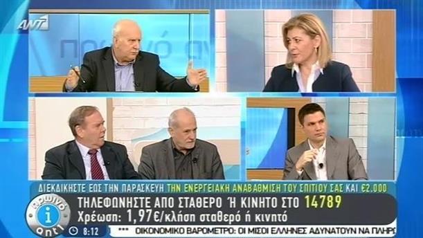 Πρωινό ΑΝΤ1 – Εκπομπή - 08/12/2014