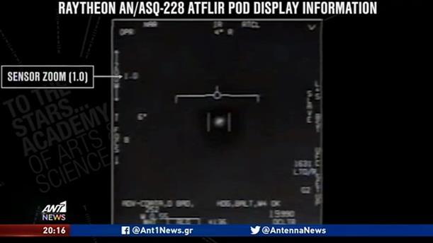 Αερομαχίες F-35 με…. ΑΤΙΑ!