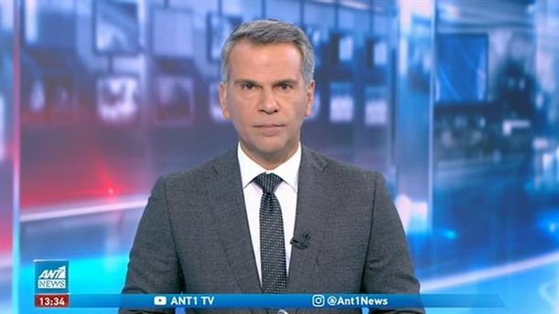 ANT1 NEWS 05-11-2020 ΣΤΙΣ 13:00