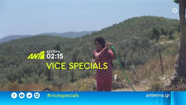 Vice Specials: Επιβίωση στη Μόρια του Covid - Δευτέρα 06/07
