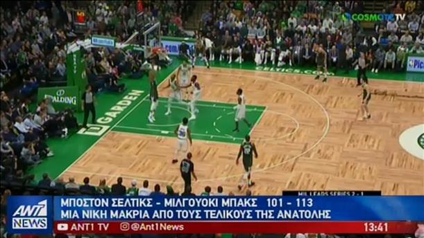 Ασταμάτητος Giannis στον αγώνα με τους Σέλτικς